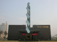 Recent Project - Eternal Cycle: Glass Roads - China