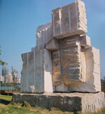 Sculpture Symposium -  CONTINUUM UNCARVED BLOCK: FUZHOU